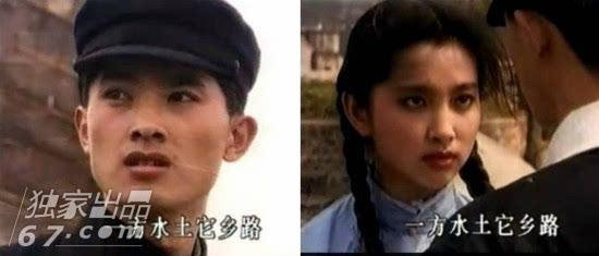 那些年代久远的广告镜头 刘嘉玲80年代尺度竟这么大