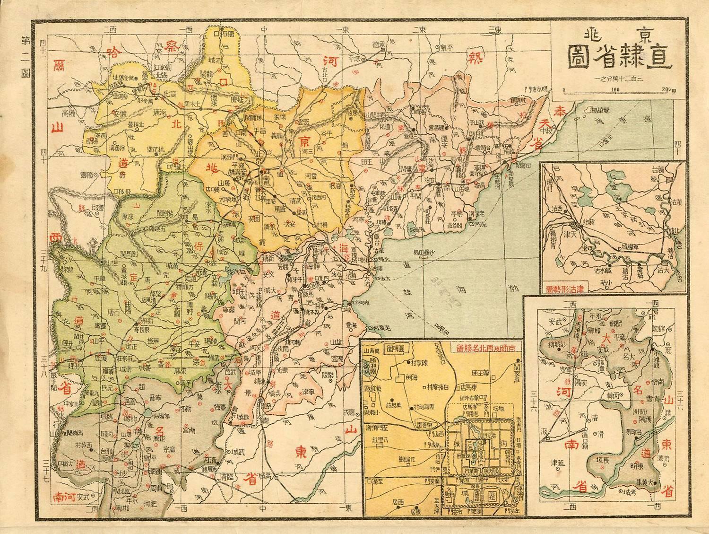 雄安新区公布的90年前,北京曾和保定争夺过河北省的