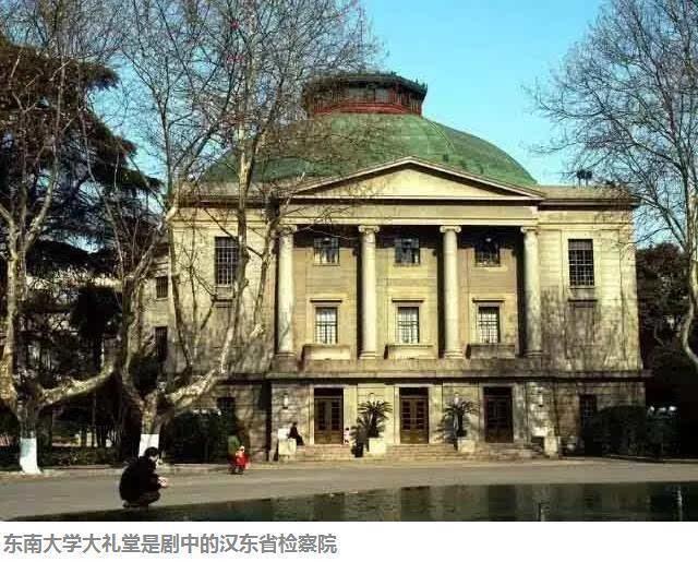 《人民的名义》里面的京州就是江苏?李达康祁同伟陈岩石丁义珍居然都有原型官