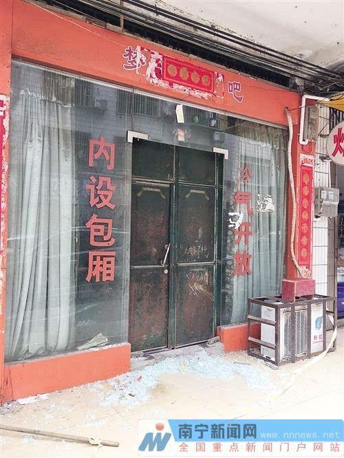 警方发出通报证实大沙田两间沿街门店被砸(图)