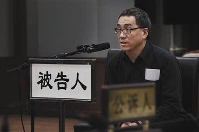"""北京一市政经理受审借偷排""""垃圾汤""""敛财被控两宗罪"""