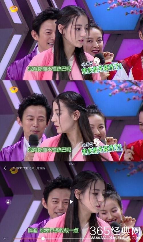迪丽热巴+赵丽颖+陈伟霆+李易峰+鹿晗=吃穷所有剧组?