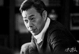 急速赛车《人民的名义》中最简单又最难的角色 张丰毅饰