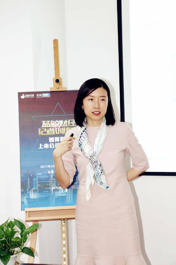 普华永道李莹:如何看懂新兴互联网公司的财报?