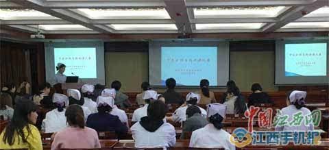 南昌市中西医结合医院举行中医护理讲课比赛