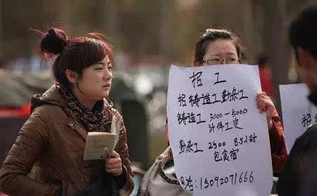 (深度好文)雄安设计师徐匡迪内部研讨会发言文曝光他如何看待中国经济未来