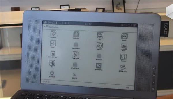 二合一设备新形态:安卓笔记本+电子水墨屏阅读器