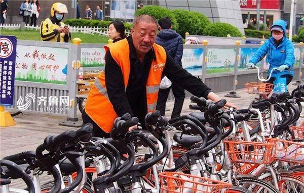 【北京共享单车专项】北京共享单车报告 退休大爷平均骑速最快
