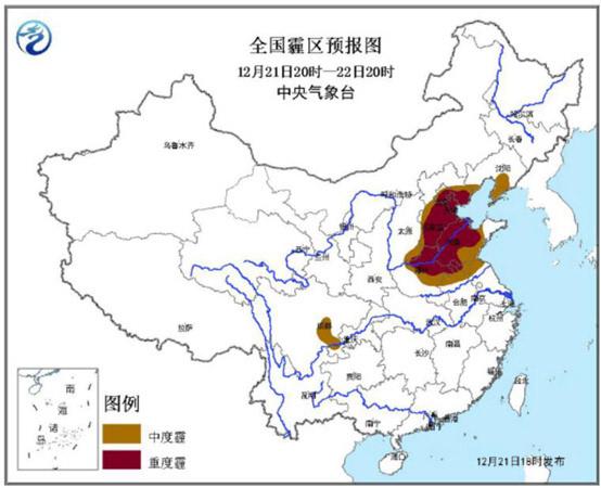霾橙色预警:京津冀等5省市仍有重度霾