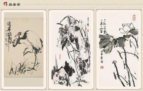 中国近现代及当代书画名家李厚杉作品鉴赏