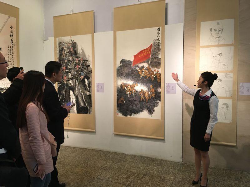 国家电网公司举行员工美术书法拍摄主题作品展
