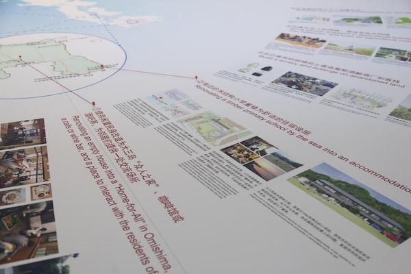 关于东京奥运会主场馆设计波折 伊东丰雄有话要说 行业新闻 丰雄广告第13张