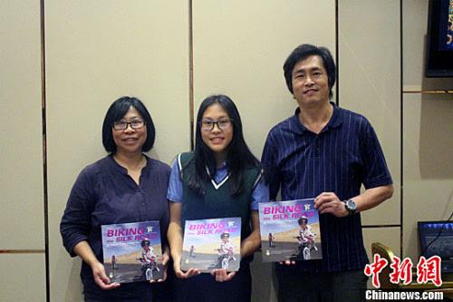 """台湾女孩6岁骑行千里丝路 英文版新书大陆发表"""""""
