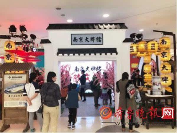 南京大牌档开启金陵美食文化展