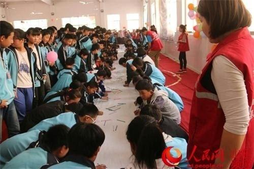 """""""中国梦、少年梦、我的梦"""" 大型感恩励志教育"""