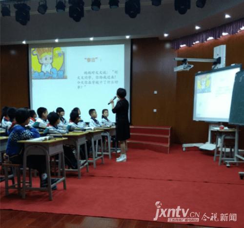 高安市第七小学语文教研组开展磨课活动图片