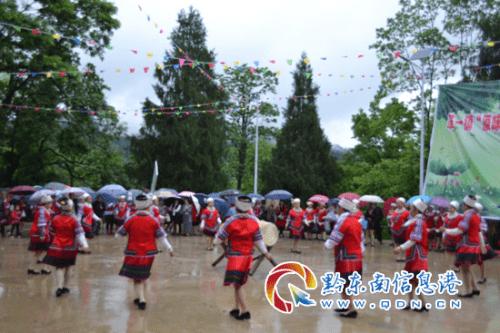 大塘村:原味苗俗体验乡村体验游(组图)