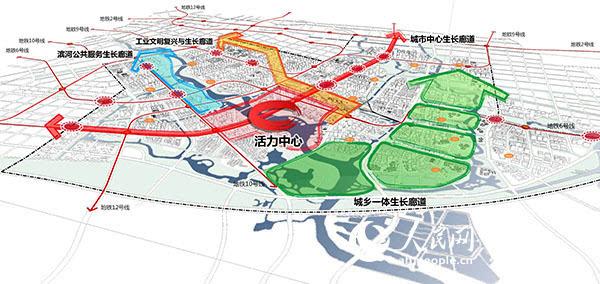 2018年合肥滨湖规划图