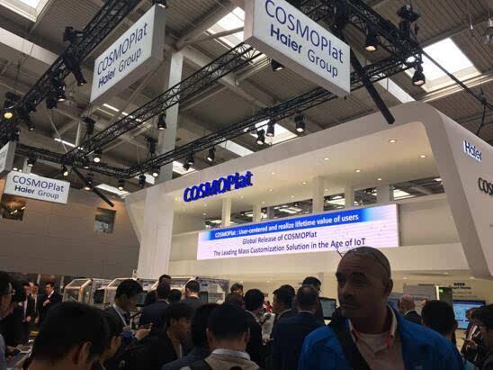 海尔COSMOPlat在工业4.0发源地发起大规模定制产业革命