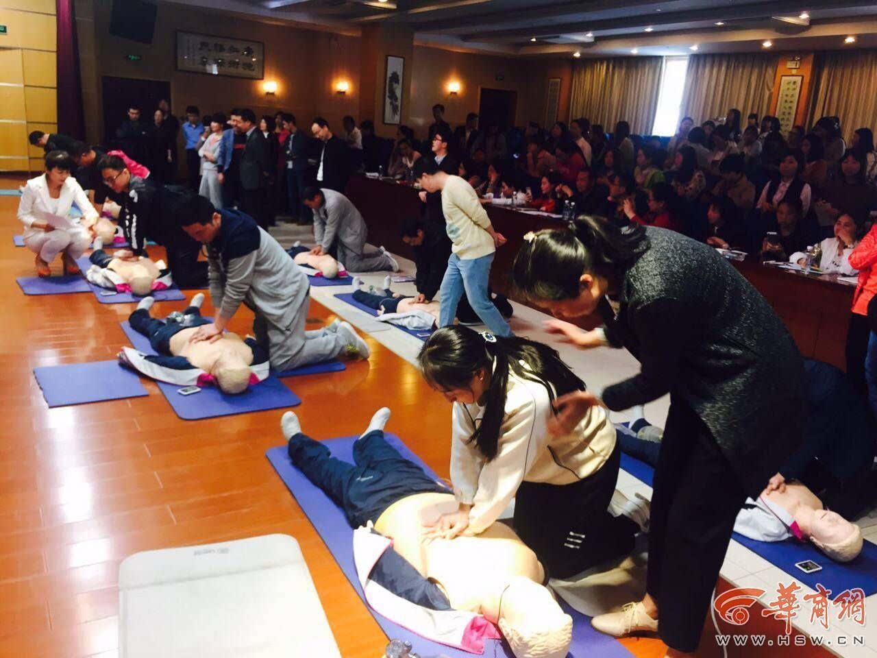 陕西省基础生命支持课程适宜技术培训班在安康举办