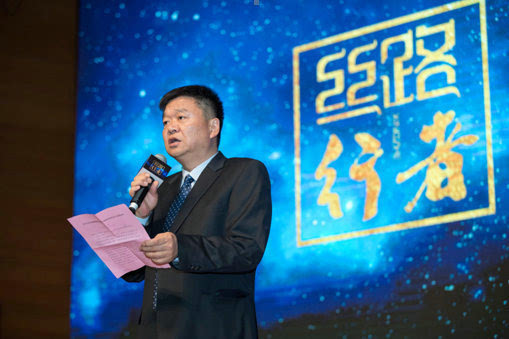 2017新疆天山天池首届国际山地马拉松在京发布