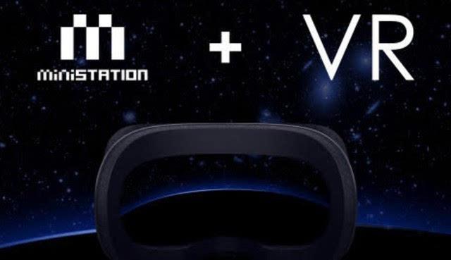 腾讯来啦! 自研VR设备有望下半年发布