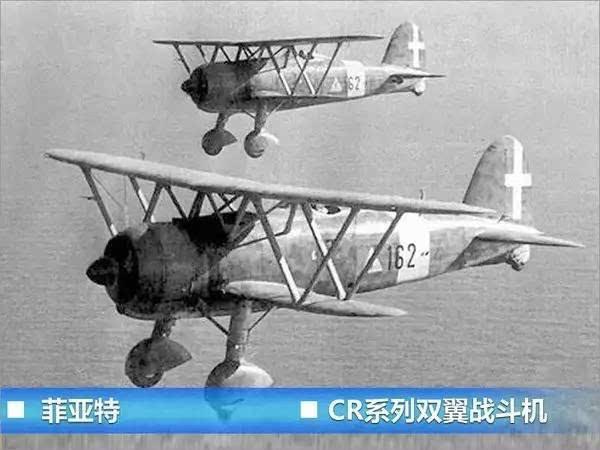 10 飞机 直升机 600_450