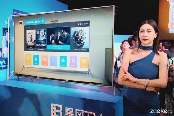 暴风人工智能电视X5 ECHO系列发布 科技资讯 第14张
