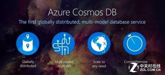 Build 2017上微软说了些啥 看这就够了  科技资讯 第2张