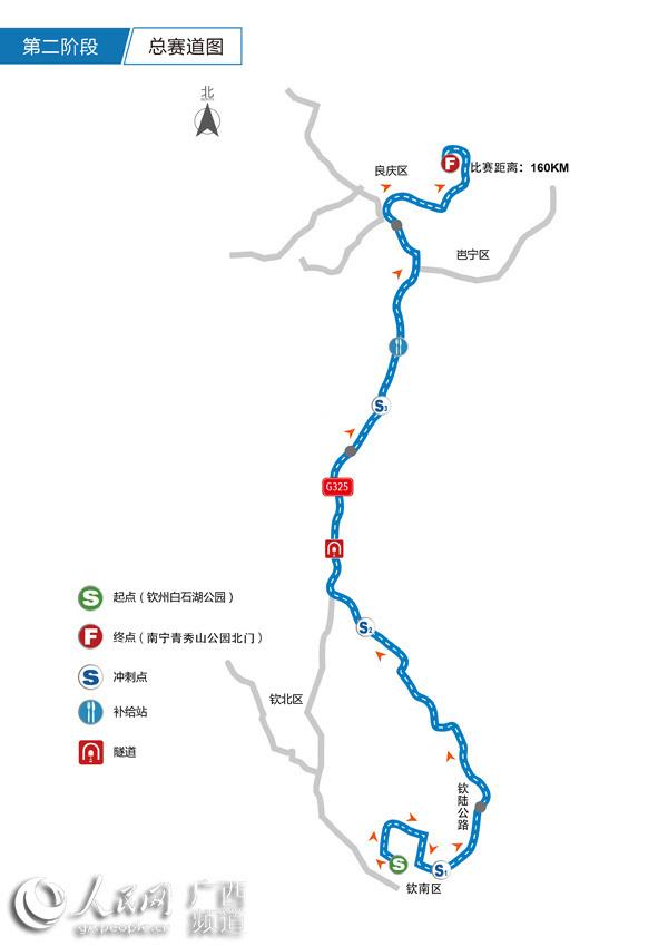 重磅!环广西公路自行车世界巡回赛比赛线路公布