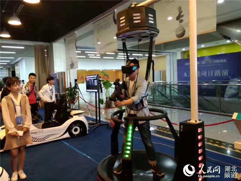 2017武汉 第二届中国VRAR国际论坛在武汉举行