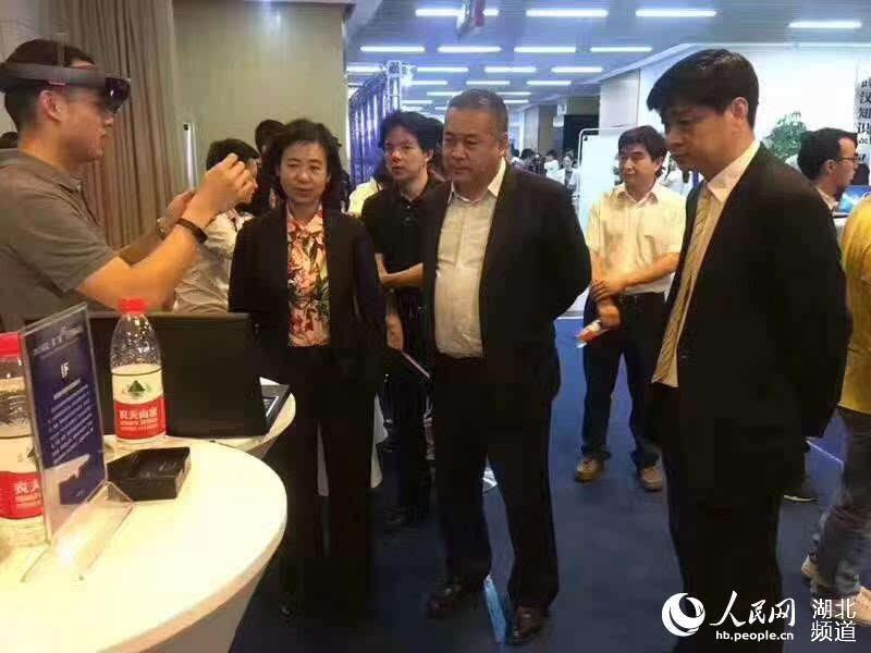 2017武汉 第二届中国VRAR国际论坛在武汉举行  科技资讯 第2张