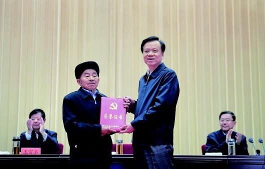 贵州省第三次大扶贫战略行动推进大会召开 陈敏尔 孙志刚讲话