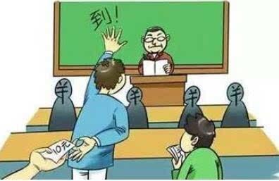 高校有偿替课流行,谁该反思