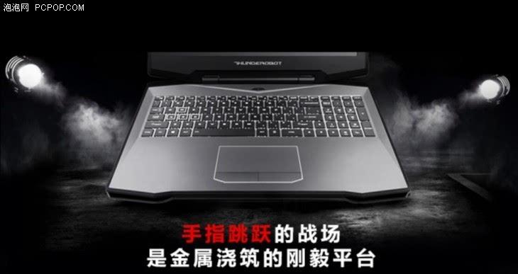 正文雷神显卡911-s6同样搭载了intelcorei7-7700hq处理器,教程下面科技视频被女生v正文图片