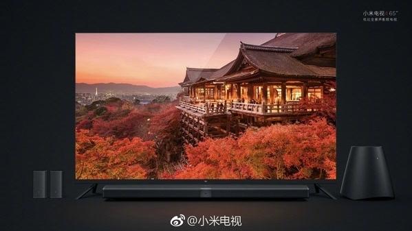 小米电视4发布:4.9mm/3499元起的照片 - 3