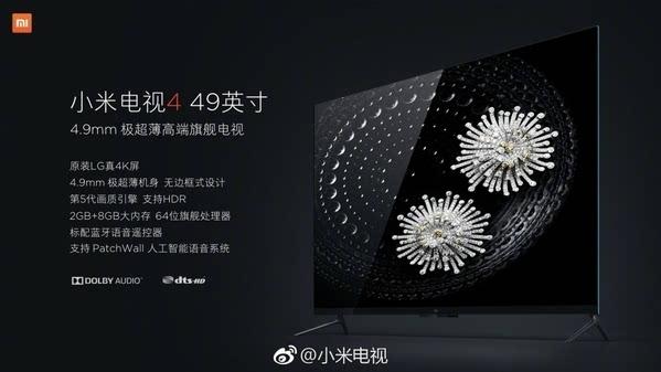 小米电视4发布:4.9mm/3499元起的照片 - 6
