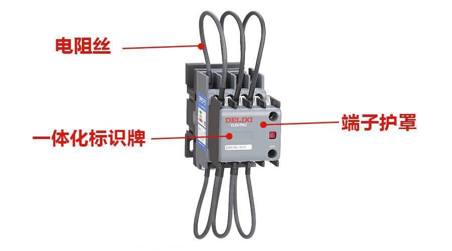 德力西电气:cdc19s切换电容接触器 用实力颠覆你的想象