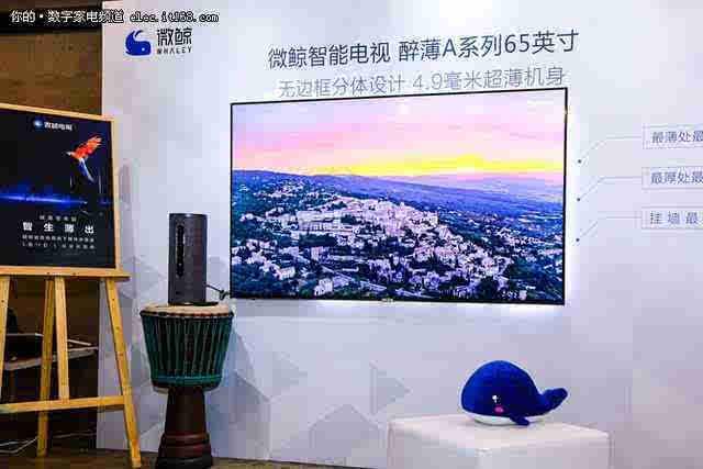 微鲸科技实现AI+内容:引领智能电视新时代