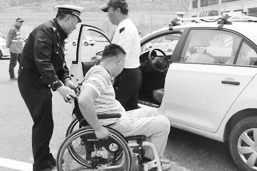 """残疾人考驾照通过率高达九成"""""""