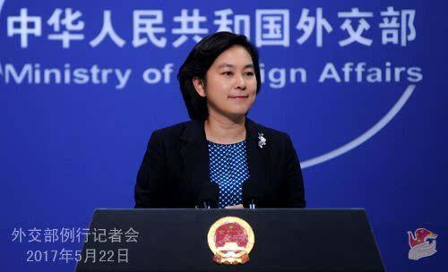 """中方称菲在南海开采石油会引发冲突外交部回应"""""""