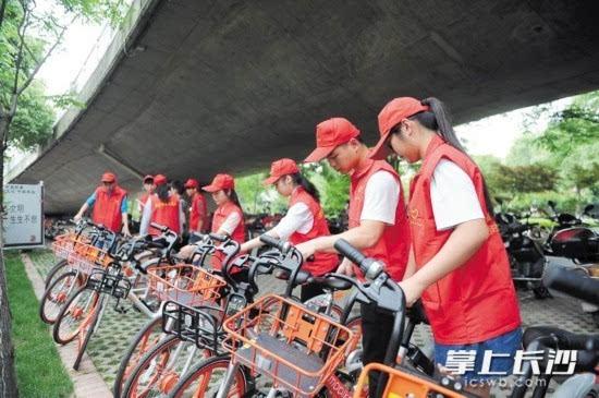 长沙共享单车投放量已超19万辆 实名制能否减少乱象?