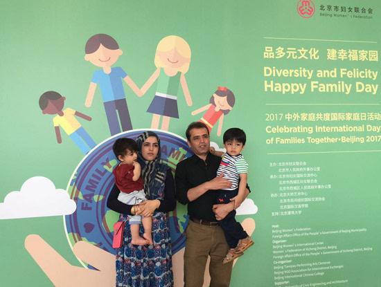 """北京市妇女联举办""""2017中外家庭共度国际家庭日"""""""
