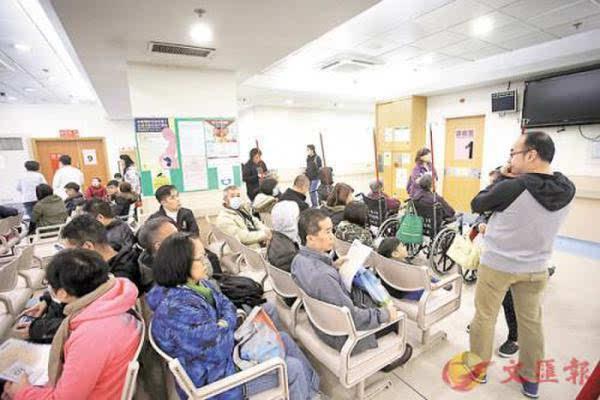 香港公立医院6月全线加价 港府称增幅相对温和