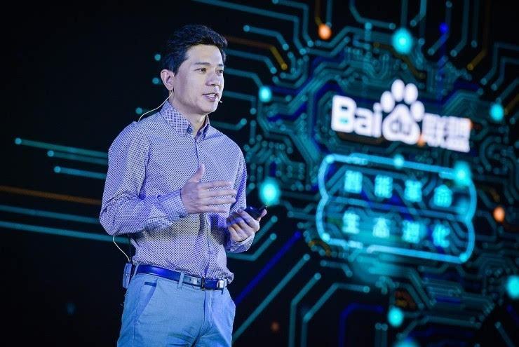李彦宏:AI时代解决的是人与物的交流  人工智能
