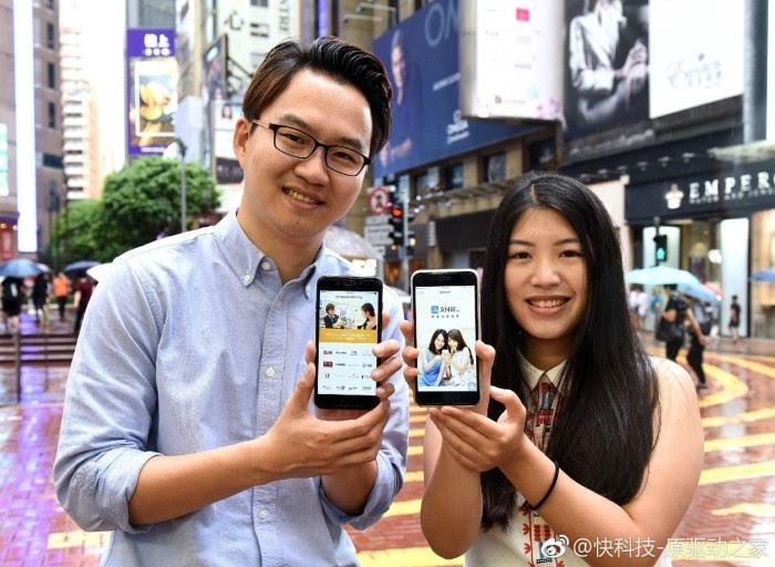 支付宝有了个胞妹 支付宝HK发布:界面极简的照片 - 1