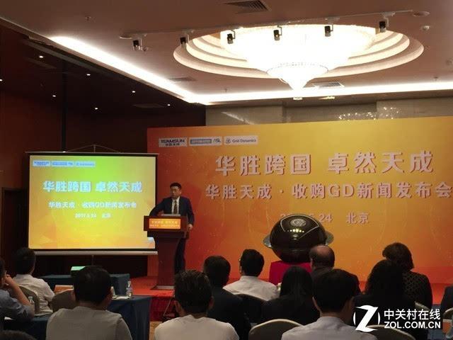 华胜天成8亿元收购美国云计算公司GD  科技资讯