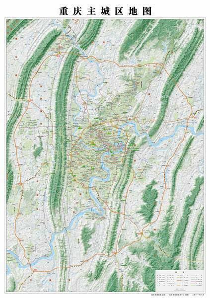竖版《重庆主城区地图》.