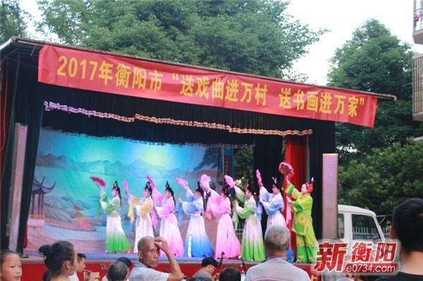 文化惠民:衡州花鼓戏《刘海戏金蟾》走进社区