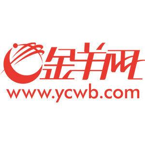 """杨幂刘恺威发文为女儿庆生 夫妇俩一共写了12个字"""""""